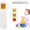 Инфракрасный бесконтактный термометр Shun Da 32081