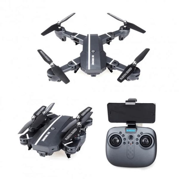 Квадрокоптер дрон RC Drone CTW 8807W