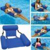 Надувной складной матрас плавающий стул, Пляжный водный гамак 42817
