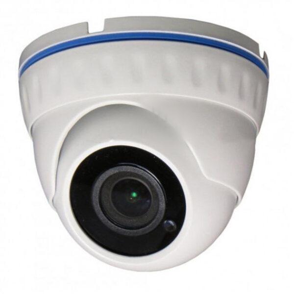 Камера видеонаблюдения AHD-8027I