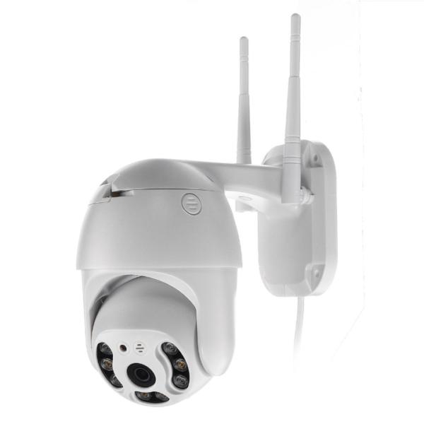 IP камера видеонаблюдения RIAS PTZ XM 2mp Wi-Fi уличная с удаленным доступом